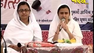 Shri Swasti Bhushan Mata Ji| Mahamastak Abhishek Part-4| Swastidham(Jhajpur)|Date:-11/8/2018