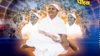 Shri Swasti Bhusahan MataJi | Mangal Pravachan Ep-830 | Date;-8/8/2018