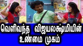 Vijay Tv Show Download