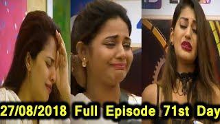 Bigg Boss Tamil 2 27th Aug 2018 Full Episode|Full Episode Review|71st Day