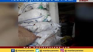 raid at swaminarayan food udhyog in Bhuj