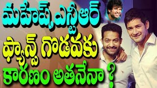 He is The Main Reason Behind Mahesh and Jr.Ntr Fans Clash I RECTV INDIA