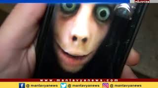 momo challenge is viral in foreign