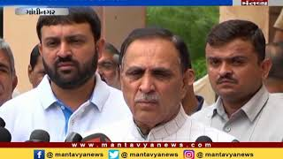 CM Vijay rupani blamed congress for curruption in Gandhinagar