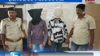 firing case accused arrested in Ahmedabad