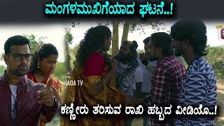 Very Emotional Short Film | Raksha Bandhan 2018 Special Video | Top Kannada TV