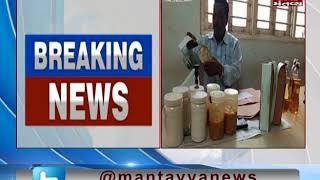 raid in eklavya model school in Arvalli