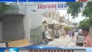 jayanti thummar is in trouble in Amreli