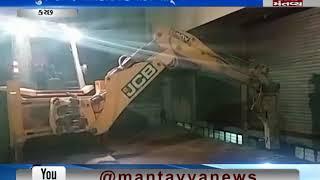demolition in Kutch