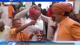 bhujiya mela started in Bhuj