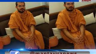 CCTV footage  of swami nandkishor in Surat