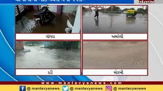 Rain in Kadi Godhra Amreli Morbi