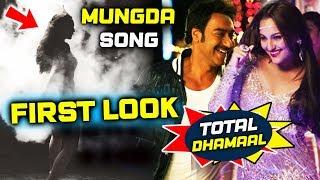 MUNGDA Song First Look | Total Dhamaal | Sonakshi Sinha, Ajay Devgn