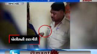 Police caught Red handed while taking bribe in Ahmedabad