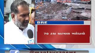 Ahmedabad Indra Gareeb Awaaz Yogna 4storey Building collapse