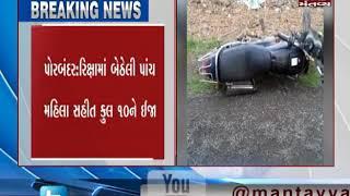 Porbandar KUTIYANA NATIONAL HIGHWAY TRIPAL Accident