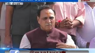 CM Vijay Rupani reaches Somnath to seek blessings
