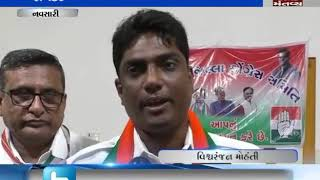 Congress District Committee Executive Committee held