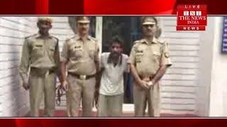 [ Rampur ] रामपुर पुलिस ने 20 हजार का इनामी शातिर तांत्रिक को किया गिरफ्तार