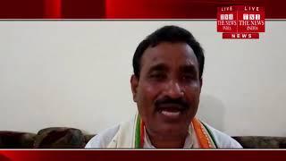 [ Bhadohi News ] भदोही में भाजपा विधायक समेत छह दर्ज होगा मुकदमा / THE NEWS INDIA