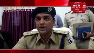 [ Bihar News ] कुख्यात अंतरराज्यीय अपराधी को जमुई पुलिस ने किया गिरफ्तार / THE NEWS INDIA