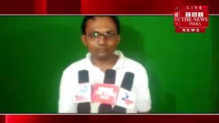 [ Bulandshahr ] बुलन्दशहर में सैनी समाज के लोगों  ने  जिलाधिकारी को दिया ज्ञापन / THE NEWS INDIA