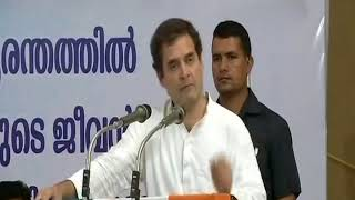 Congress President Rahul Gandhi Addresses The Media After Visiting Kerala's Relief Camps