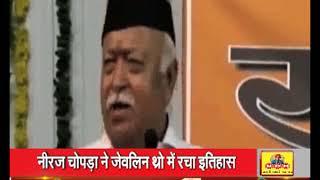 दिल्ली में होने वाले कार्यक्रम के लिए RSS देगा राहुल गांधी को न्योता