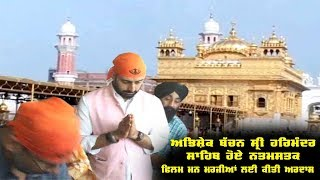 Abhishek Bachan At Golden Temple | Manmarjian Movie