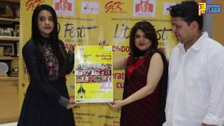 Amruta Fadnavis Launches Lit-O-Fest To Promote Rural Development Internationally
