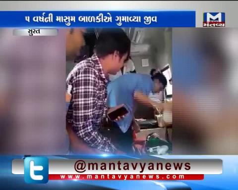 In surat a man falls from the 4th floor and dies