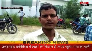 कन्नौज - सड़क हादसे में 3 की मौत