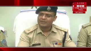 [ Dhanbad ] धनबाद जेल बना अपराधियों और बड़े माफियाओं का अड्डा  / THE NEWS INDIA