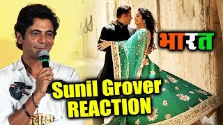 Sunil Grover FIRST REACTION On Salman Khan's BHARAT