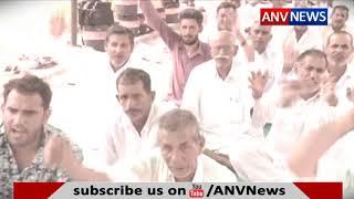 कहां नहीं मिला किसानों को अब तक मुआवजा? ||  ANV NEWS ||