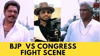 BJP Vs Congress | Fight Scene | Chote Miyan | Avengers infinity war