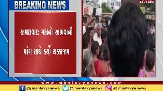 Indra Gandhi awaaz yojana people create a ruckus and block roads