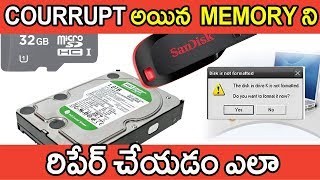 How To Repair Corrupted Memory Card Pen Drive Hard Disk Drive Telugu