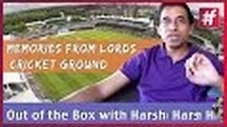 #fame cricket -​​ Harsha Bhogle's Memories from Lords Cricket Ground