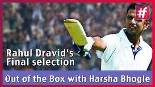 #fame cricket -​​ Rahul Dravid's Final Selection Before Retirement - Harsha Bogle