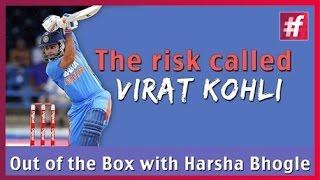 #fame cricket - Virat Kohli - Cricket World .Cup 2015 Post Review