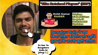 Rohit Kumar's Message to his Fans. || Bengaluru bulls retained Rohit Kumar ! || By KabaddiGuru! ||