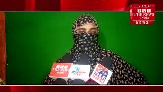 [ Bulandshahr ] बुलंदशहर में एक सगे कलयुगी पिता ने अपनी बेटी के साथ किया दुष्कर्म / THE NEWS INDIA