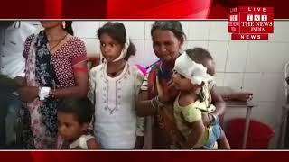 [ Fatehpur ] फतेहपुर में कच्चा घर ढहने से माँ समेत तीन बच्चे घायल / THE NEWS INDIA