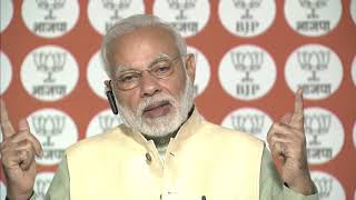 PM Modi interacts with Varanasi Morchas, Vibhag, Supporters and Volunteers : 29.08.2018
