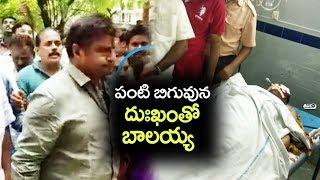 Nandamuri Balakrishna at Kamineni Hospital | Nandamuri Harikrishna | JR NTR | Balayya
