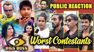BIGG BOSS WORST Contestant Ever   PUBLIC REACTION   Rakhi Sawant, KRK, Payal, Imam Siddiqui, Zubair