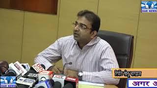 जिले में गरुकुल में यौनाचार के लगे आरोपों के बाद जिला प्रशासन हरकत में दिखाई दे रहा है,
