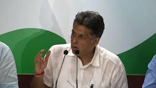 AICC Press Briefing By Manish Tewari