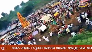 Dangunda Basveshwar Jatra SSV TV NEWS 28/8/2018